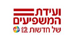 ועידת המשפיעים של חברת החדשות - logo