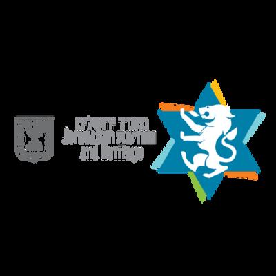המשרד לענייני ירושלים